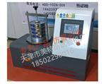 MTSJT-16土工织物有效孔径测定仪(干筛法)厂家,土工织物有效孔径测定仪(干筛法)使用方法