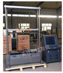 河北三思WDW-50 环刚度试验机 (微机控制)