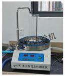 土工布透水性测定仪,透水性测定仪说明书