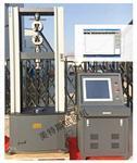微机控制电子万能试验机、土工布综合强力试验机,电子万能试验使用说明书机