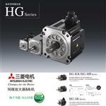 HG-MR系列伺服电机MR-J4/50W/100W/200W/400W/750W