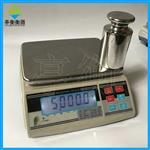 福州科迪KD-HN电子桌秤,5kg/0.1g电子秤