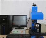 金属平面气动打印机 平面/旋转气动打标机 钢管 铭牌 铝盒打标机
