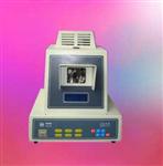 目视熔点仪实验室熔点测定仪