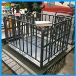 1吨猪笼秤带围栏价格,价格便宜的围栏秤