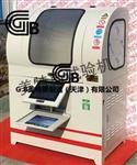 微机土工布水平渗透仪-试验标准