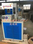 橡胶低温脆性测定仪-单样法试验标准