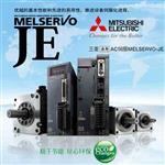 三菱伺服电机HG-SN52J-S100