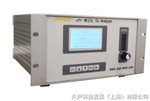 微量氧分析仪,氧化锆分析仪
