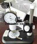 测厚仪-防水材料厚度仪