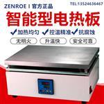 控温电热板实验室恒温加热板可调温铸铝合金温控电热板加热预热平台