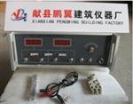 钢筋锈蚀仪PS-6试验方法