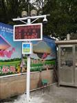 惠州市文件要求安装扬尘视频监控系统/高清双视频车牌识别设备
