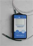 冷链专用温度记录仪厂家直销 温度记录仪