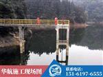 欢迎你:桥梁墩柱水下潜水检测检查加固作业公司)):(水鬼//潜水有限公司)