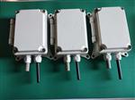 西安新敏电子生产GPRS传输为一体的无线测温仪外置无线温湿度
