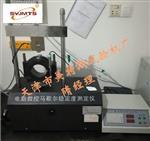 马歇尔稳定度测定仪-大小试验-流值范围