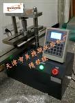 石材抗折机-弯曲强度试验-标准夹具
