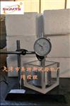 岩石侧向约束膨胀率试验仪-侧向约束位移变化