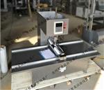 數顯非金屬薄板抗折機-試驗方法