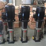 轻型立式不锈钢多级离心泵