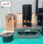 振动台法试验装置-校验规程-SL237-054