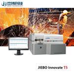 金属轴承铸铁铸钢光谱分析仪,冶金炉前CMOS直读光谱仪杰博供应