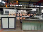 管材静液压试验机-管材耐破坏-耐压试验机