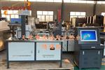 土工合成材料直剪拉拔摩擦试验系统-双伺服微机-数据上传