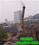 济宁烟囱拆除公司向新老客户拜年啦!!!