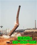广元烟囱拆除公司向新老客户拜年啦!!!
