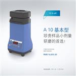 A 10A 10 分析研磨�C �D�S式研磨�C 立式多功能砂磨�C