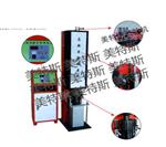 微机控制管材耐压试验机#操作步骤