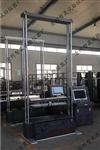 微机控制环刚度试验机-管材环刚度-GB/T9647
