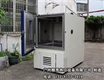 恒温恒湿测试箱/恒温恒湿箱价格