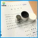 带检定证书的标准砝码,E1级无磁不锈钢砝码