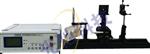 AOD-EFS-BEFS-B 光纤传感器综合实验系统