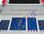 AOD-FCS-AFCS-A 光信息与光通信综合实验系统