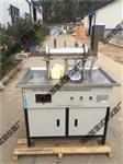 塑料排水板纵向通水量测定仪-校验标准