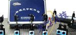 AOD-PO-BPO-B 物理光学综合实验系统