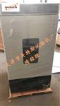 土工合成材料调温调湿箱-温度波动