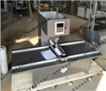 非金属薄板抗折机-GB8040-试验方法