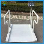 300公斤带打印轮椅电子秤