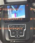 TV-SF568工业管道内窥镜TV-SF568