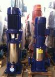 防爆型立式多级管道泵