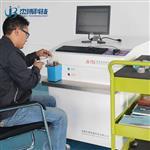 供应淮南铁岭莱芜铸造直读光谱仪,多元素光栅直读光谱仪,落地式光谱分析仪
