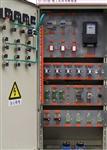 AOD-DJ-251DJ-251型 �工���考核�b置(一般式)