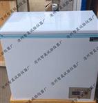 低温箱-防水卷材低温箱-温度范围