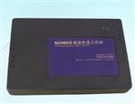N2000+色谱数据工作站