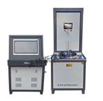 微机土工布透水性测定仪-试验方式